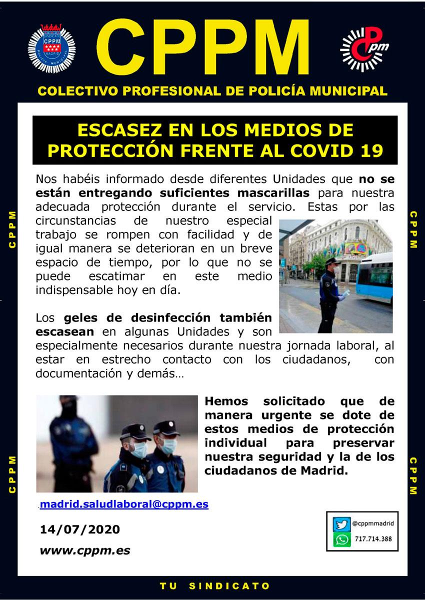 Escasez de medios protección frente al COVID-19 Policía Municipal Madrid