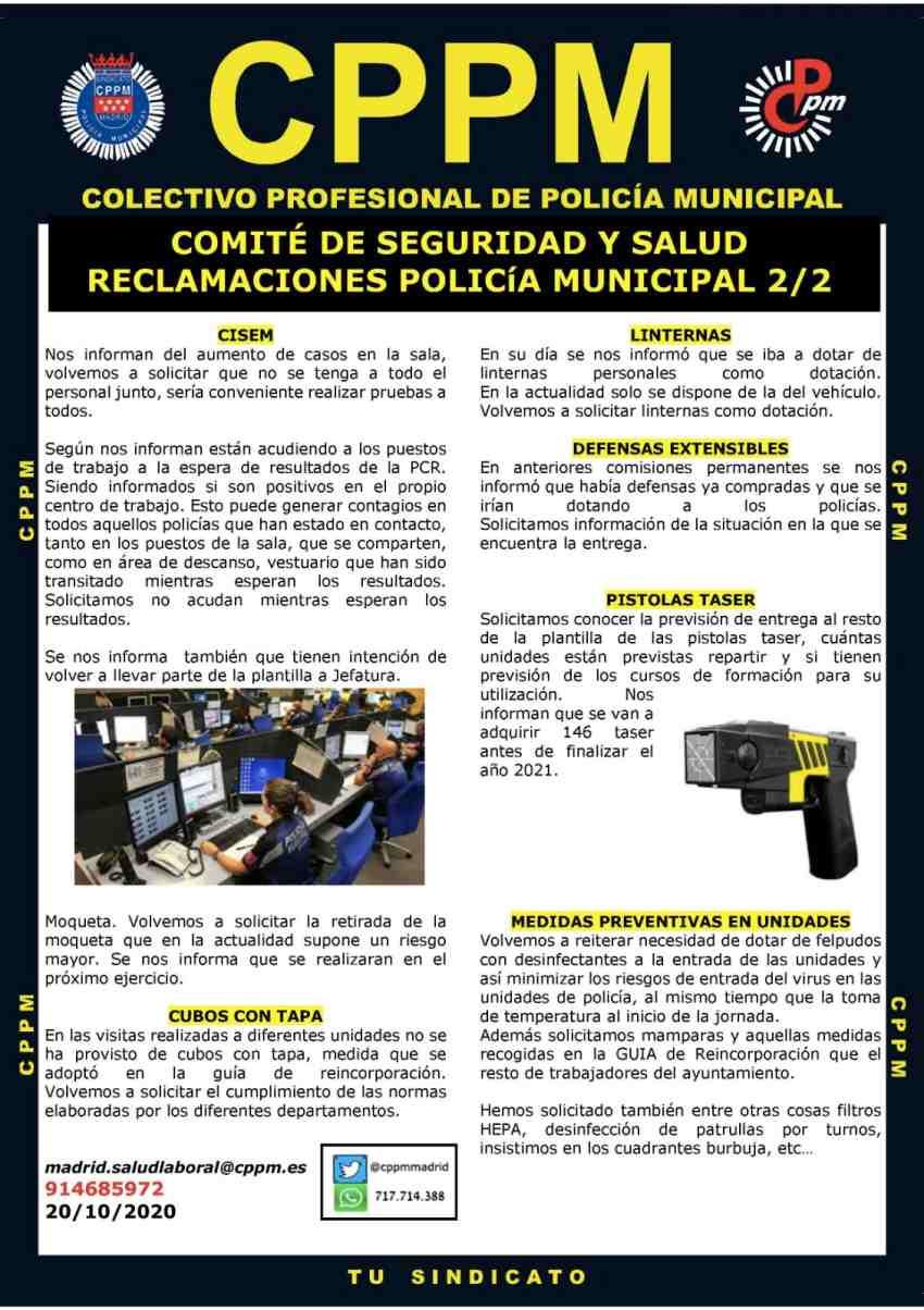 Comité de Seguridad y Salud. Reclamaciones Policía Municipal Madrid septiembre 2020