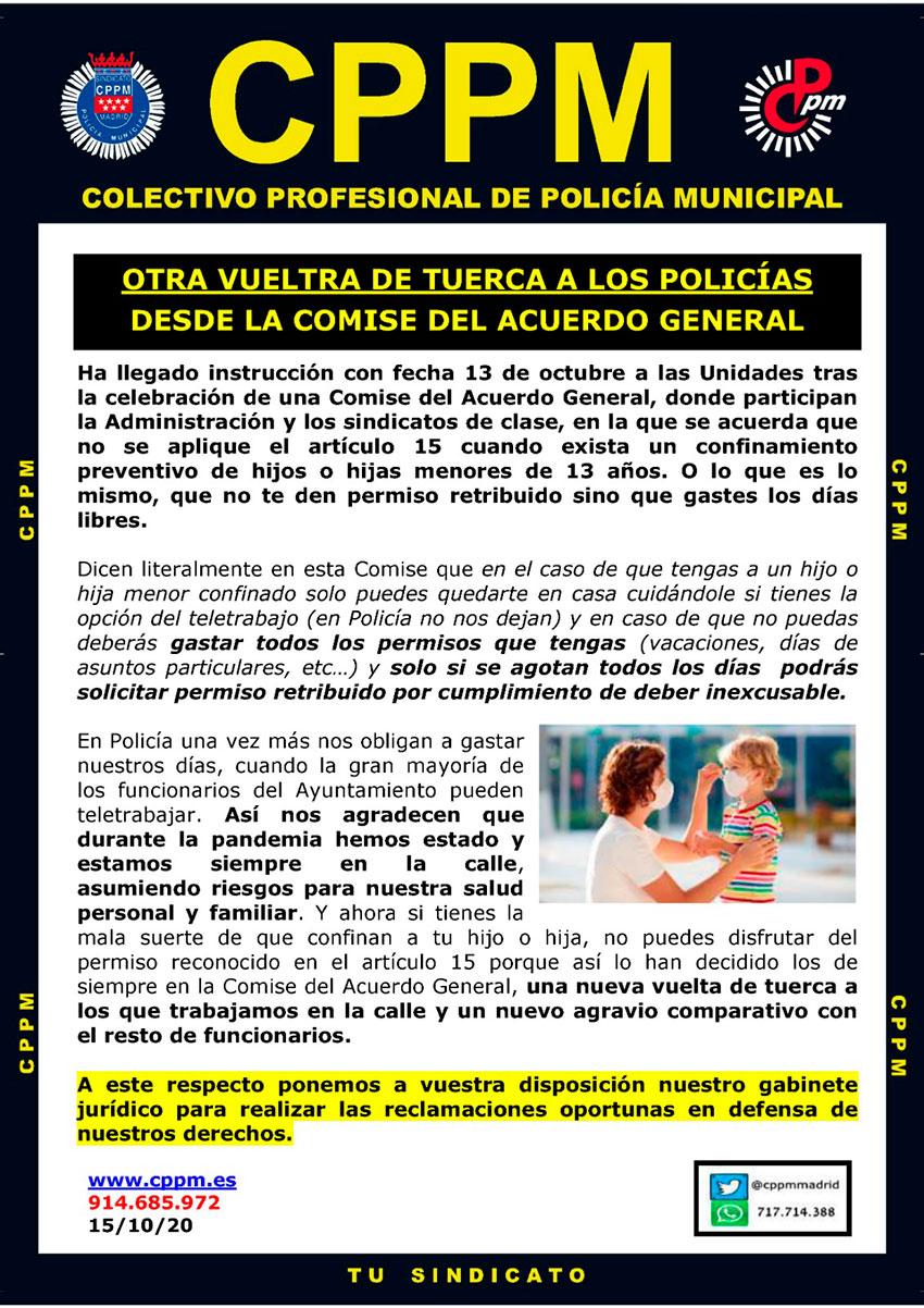 Otra vuelta de tuerca a los Policías desde COMISE del Acuerdo General CPPM Madrid