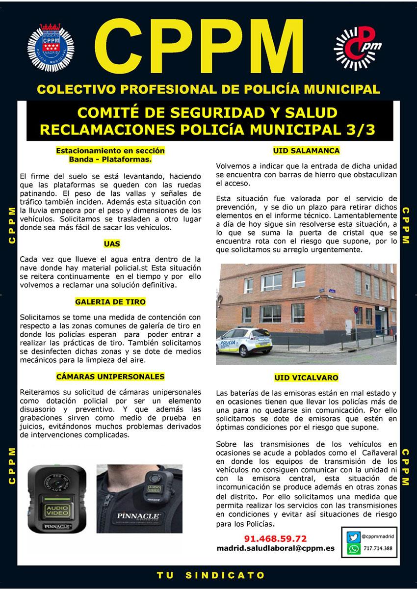 Comite Seguridad y Salud Ayto Madrid Reclamaciones Policía Municpal Madrid CPPM MAdrid abril 2021